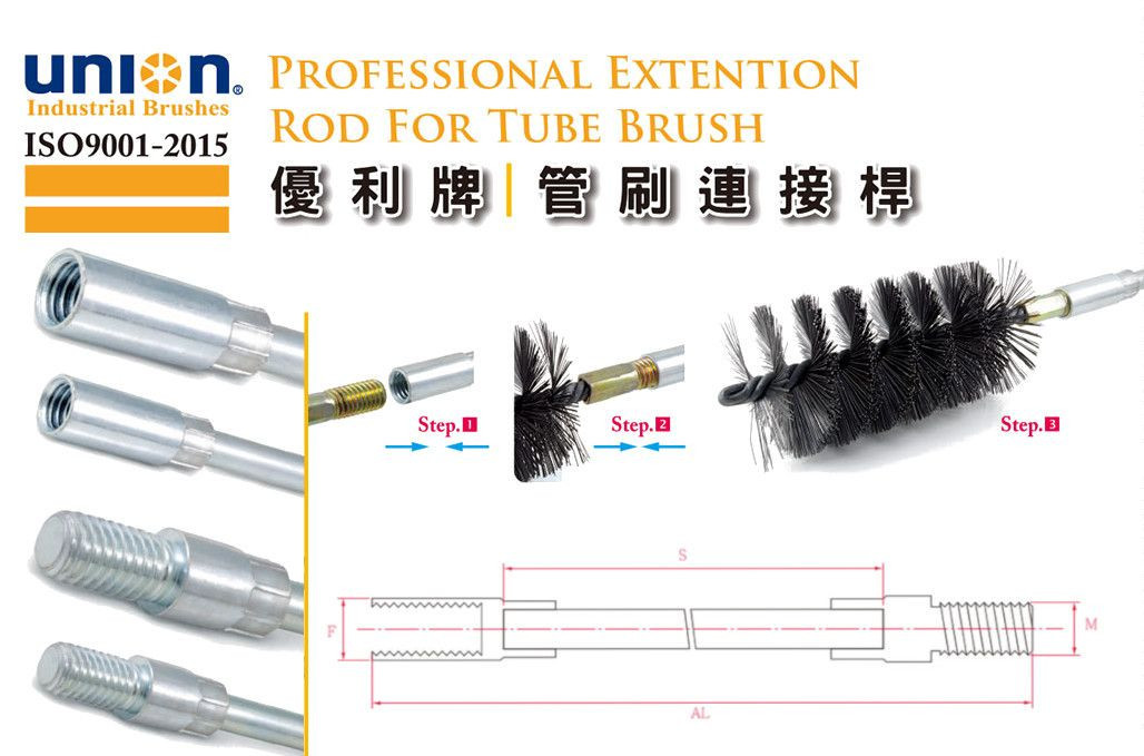 Professional Extention Rod  For Tube Brush