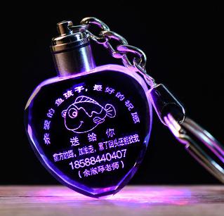 Hot Sale Laser Engraving Crystal Led Keychain