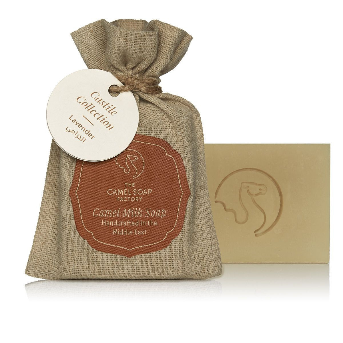 Camel milk soap Lavender - Castile Collection