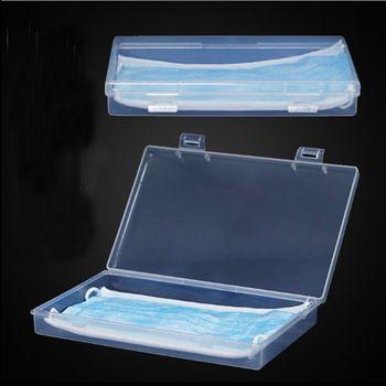 Hot sale Reusable Face Maskeeper Portable plastic box