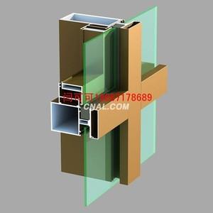 Aluminum extrusion curtain wall profile