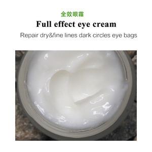 Full Effect Eye Cream Best Effective Moisturizer Anti wrinkle Anti Aging, OEM/ODM remove dark circles eye bag cream