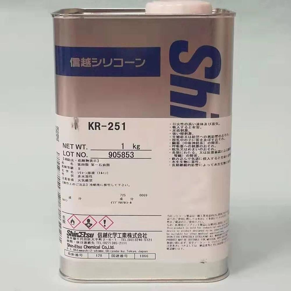 KR-251 Shin Etsu silicone resin is best using for electrical conformal pcb coating and insulating thin hard coating agent