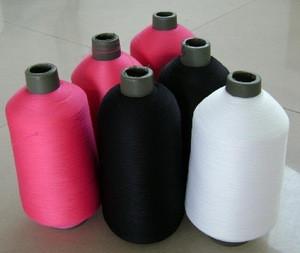 Lycra nylon/spandex yarn- Jiangsu Guotai