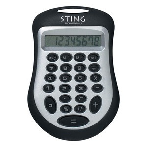 Office Calculator With Your Custom One Color Logo