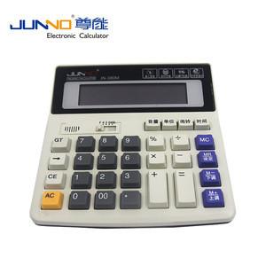 Office gift talking calculator JN-380M