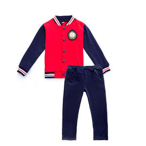 Primary and secondary school uniforms custom children's class baseball uniform