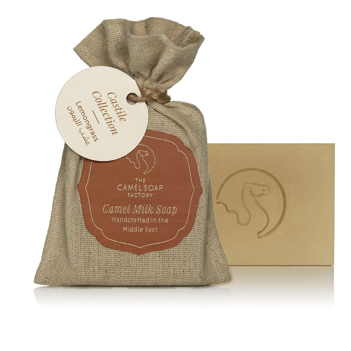 Camel milk soap Lemongrass - Castile Collection