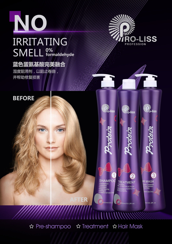 Pro-Liss Wholesale Conditioner Brazilian Sulfate Free Collagen Organic Natural Bio Hair Care Moisture Keratin Care Shampoo