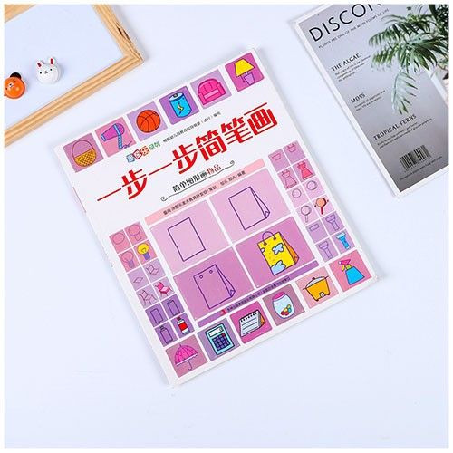 Children's drawing book coloring book doodling coloring book