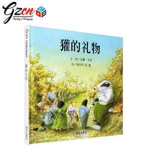 Customized printing A4 children geography Encyclopedia book