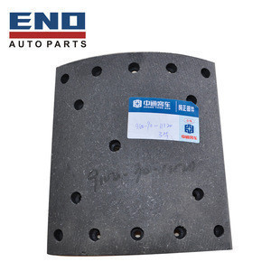Hot selling OEM and replaceable brake lining spare Parts for Yutong, FAW, Shacman and Howo truck and bus