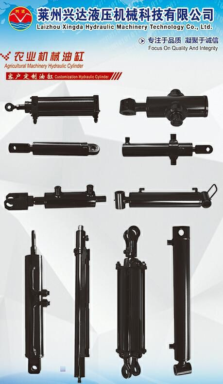 Hydraulic cylinder for agriculture machine customization cylinders