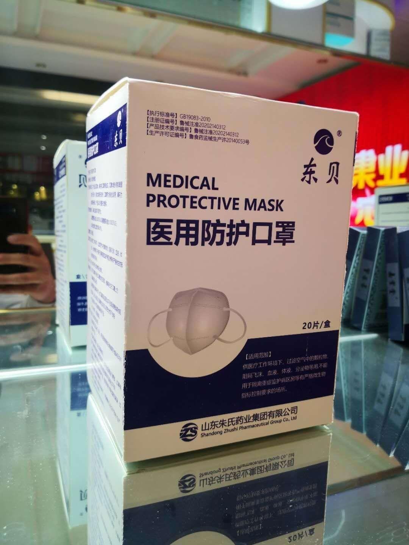 KN95 Dust Mask Kf94 Filter