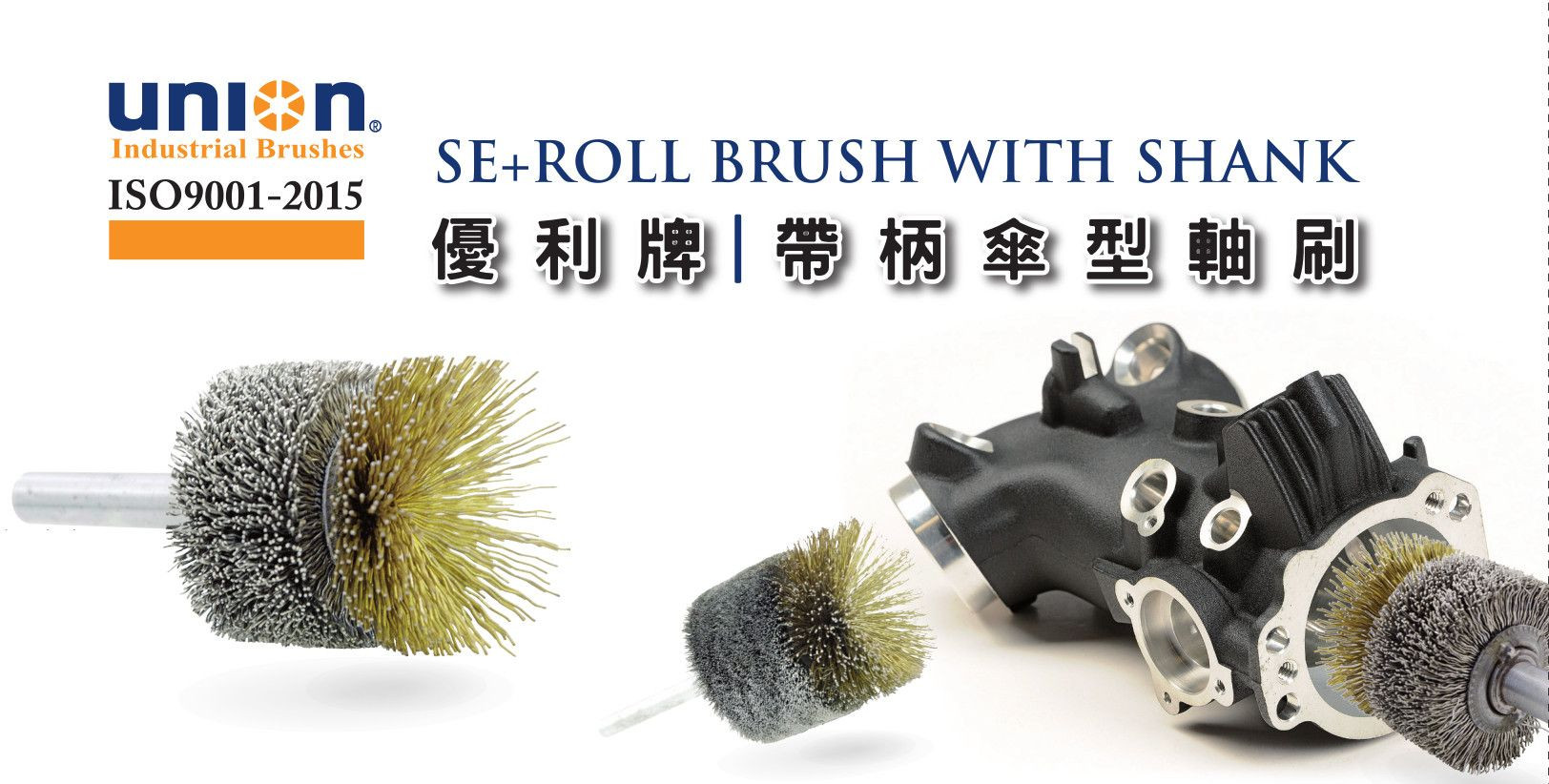 UNION Umbrella shape Roll Brush with shank  High density wire brush for die grinders and drills
