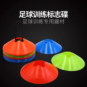 Boundary Space Marker Disc Agility Training Multi Sports Marking Cones