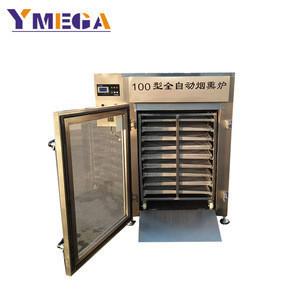 Factory price fish/sausage/meat smoking oven