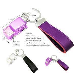 High-end business gift purple mini simulation metal jeep car LED keychain with PU leather