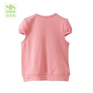 Hot  sale  pink color plain baby girl vest clothes
