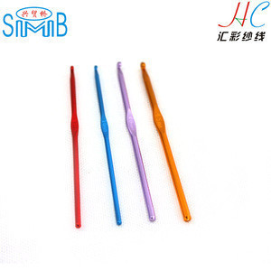 Made in china 2-10 mm aluminium magic crochet hook, crochet needle for knitting yarn