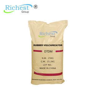 Rubber Accelerator / Vulcanizator DTDM with Factory Best Price!!!