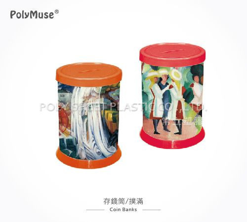 [PolyMuse] Coin Banks-PP--Made In Taiwan