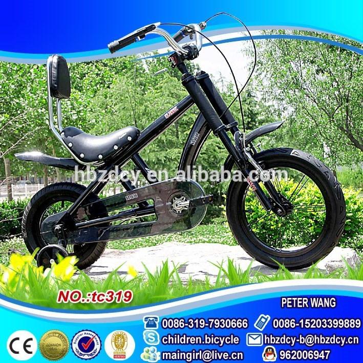 China chopper style bicycles kids bikes with v brake bicicletas chopper baratas