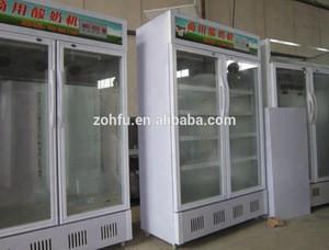 Commercial frozen yogurt machine yogurt maker