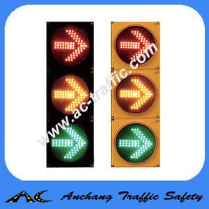 Directional Arrow Traffic Signal Flashing Light AC8314