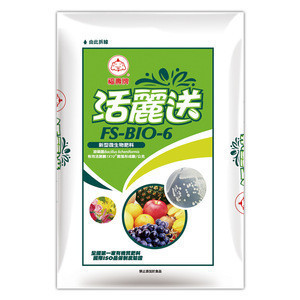 Wholesale Mixed Microbial Organic Fertilizer Bio 6