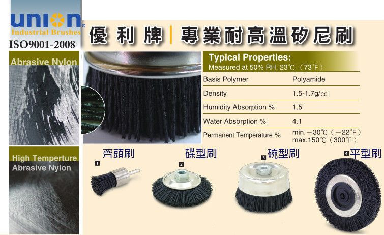 UNION high temperature abrasive (HTA) nylon brushes  HTA nylon brushes mean that filaments: * Do not melt and stick to surfaces such as stainless steel * Do not damage surfaces when used for deburring or grinding * Are durable and long lasting
