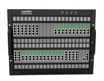 IP PBX Telephone System IP PABX Server Dispatch Communication Center