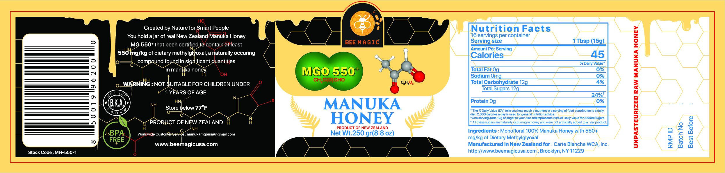 Manuka Honey MGO550+ 8.8 oz ( 250 gr)