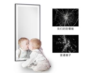70/30 beamsplitter glass factory supply teleprompter glass