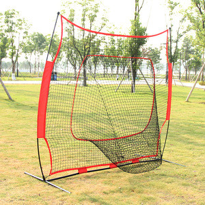 Baseball Softball  7'x7'  Practice Net