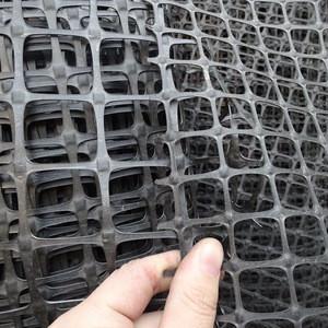 Construction materials Plastic pp geogrid prices