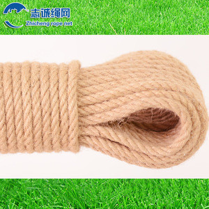 Natural Thick Jute Hemp Rope for Decoration