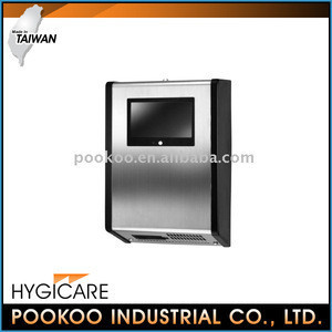 Pookoo Taiwan LCD screen Automatic Hand Dryer