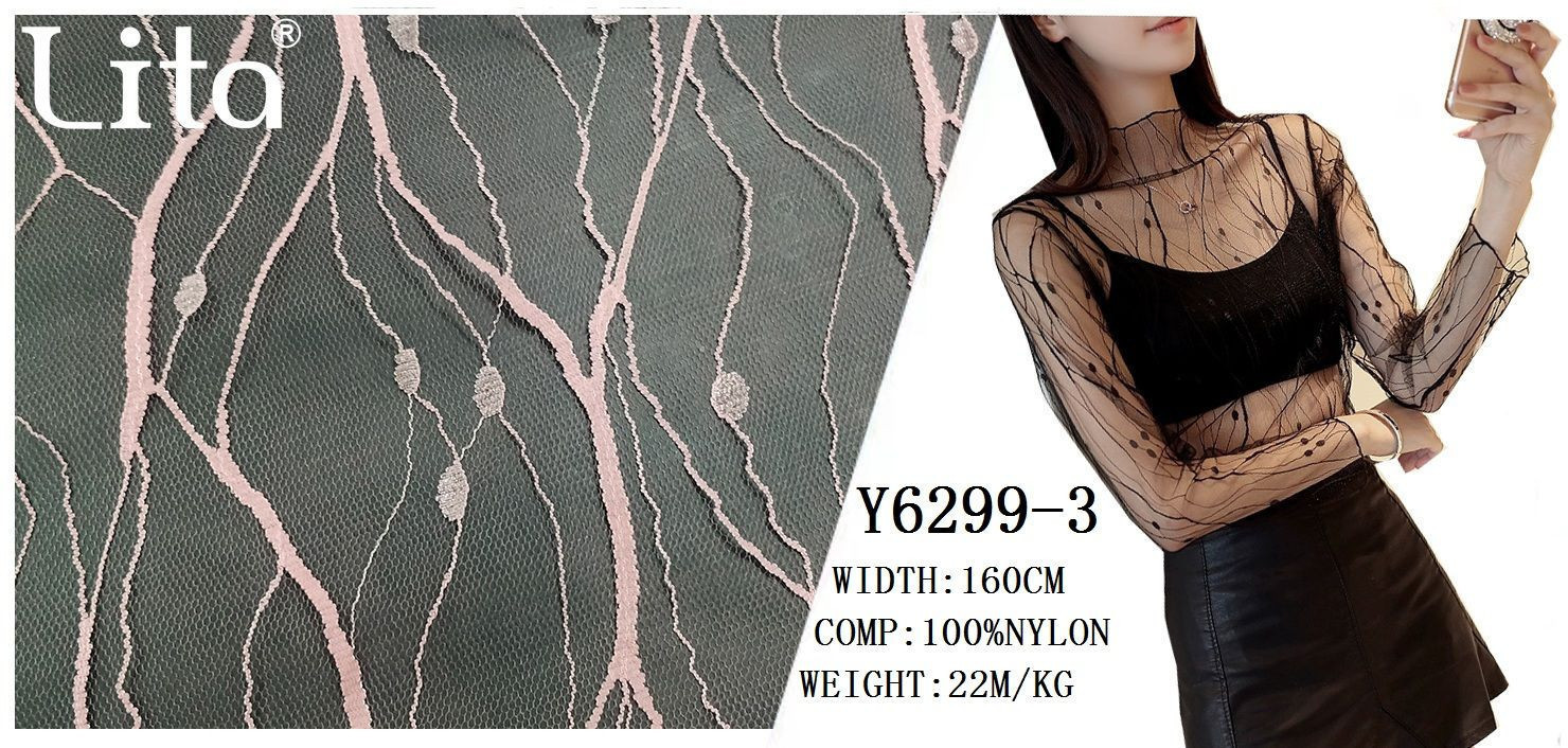 Lita Y6299-3# 100% nylon Branch lines lace fabric good quality mesh fabric soft tulle fabric for see-through dress