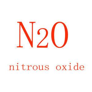 150bar/200bar/300bar nitrous oxide gas cylinders