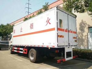 4*2 Dongfeng Transport Gas Cylinder Van Trucks Cargo Truck for Sale