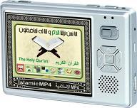 Color Digital Quran Player MT-330