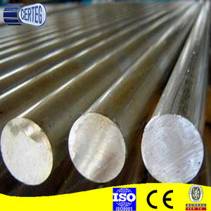 high quality 5083 6061 7075 T6 aluminum extruded round bar
