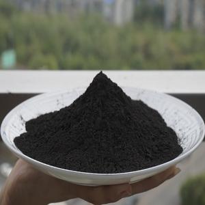 Nano copper oxide powder