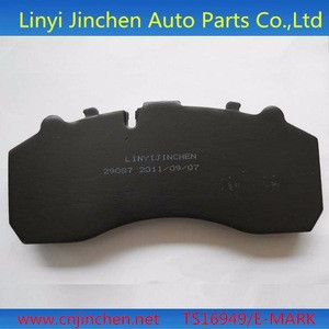 Import No noise no asbestos no dust long life brake pads production line no damage to brake disc from China