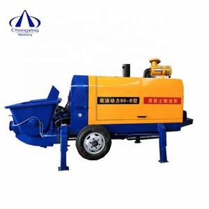 Professional Manufacture Portable Mini Fine Aggregate Concrete Mixer With Delivery Pump India