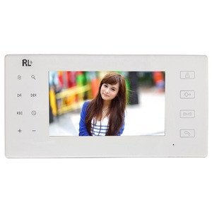 RL 7 inch Color Video Door Phone and Night Vision Waterproof Door Bell Intercom with Motion Detector (RL SD7ND)