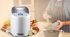 SKG Automatic 2-LB Bread Maker Multi-Functional & User Friendly