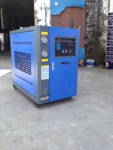 Suppply industrial blast freezer