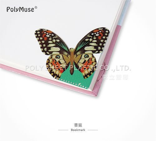 [PolyMuse] Corner Bookmark-Butterfly-PP 0.18mm-high resolution printing-Made In Taiwan